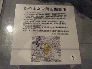2012_05300049