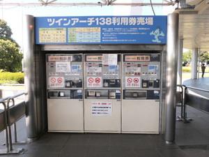 2012_06100300