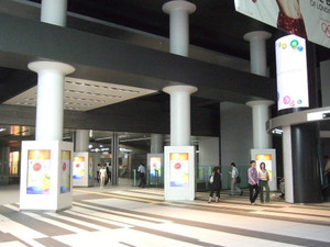 2012_06180119