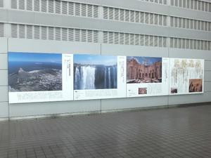 2012_06160092