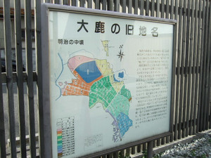 2012_08270381
