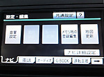 2012_12250335