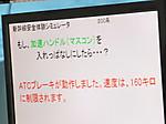 2012_12260168