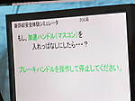 2012_12260169