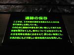 2013_01180030