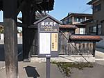 2013_05010216