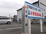 2013_05010305