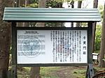 2013_05010579