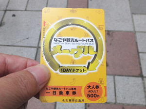 2013_06150010