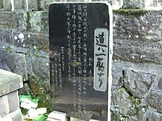 2008_09040028