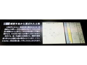 2013_11130181