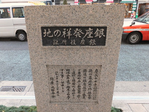 2013_12060008