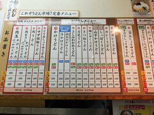 2014_02260013