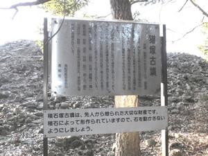 2014_02260113