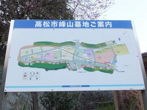 2014_02260195