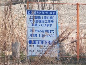 2014_02260504