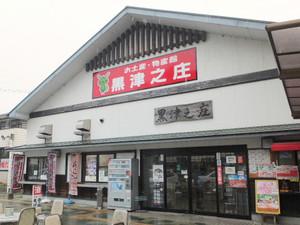 2014_04160084
