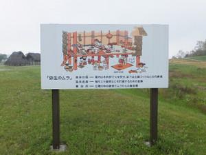 2014_04160098