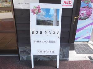 2014_04160350