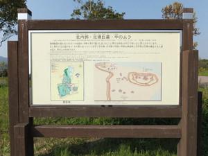 2014_04160632
