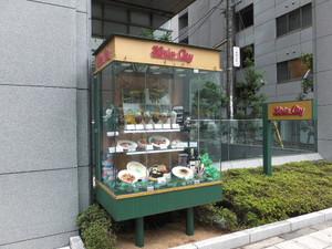 2014_09010005