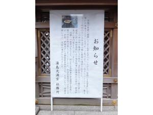 2015_02270023