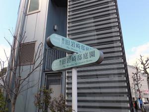 2015_02270107