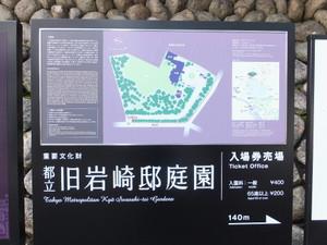 2015_02270112