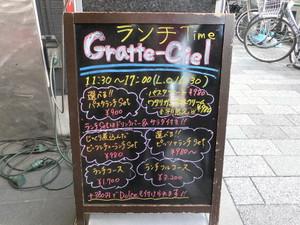 2015_02270188