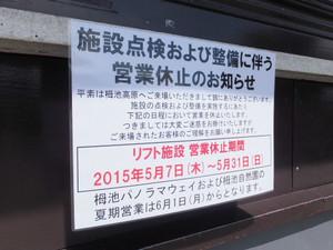 2015_05110182