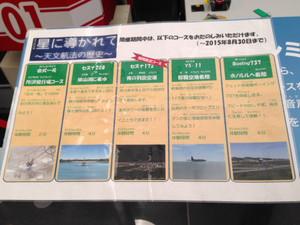 2015_0811iphone5_013