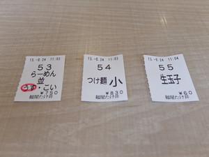 2015_10060066