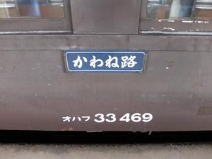 2016_02010136