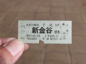 2016_02010259