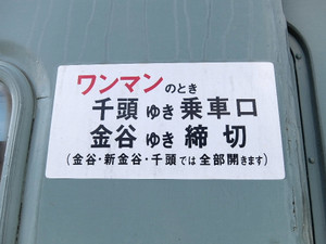 2016_02010261