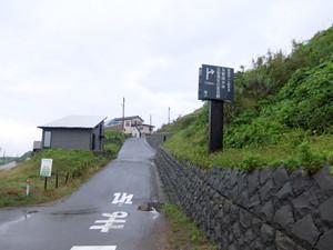2016_07060027
