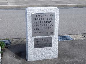 2016_07060242