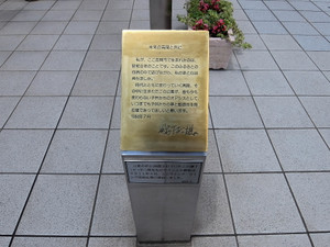 2016_07060354