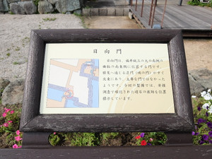 2016_07060724