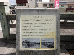 2016_07060726