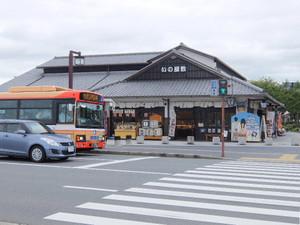 2016_09250321