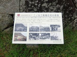 2016_09250617