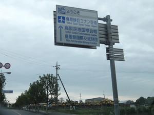 2016_09250723