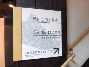 2016_09250981