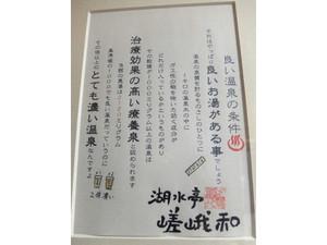2017_01300179