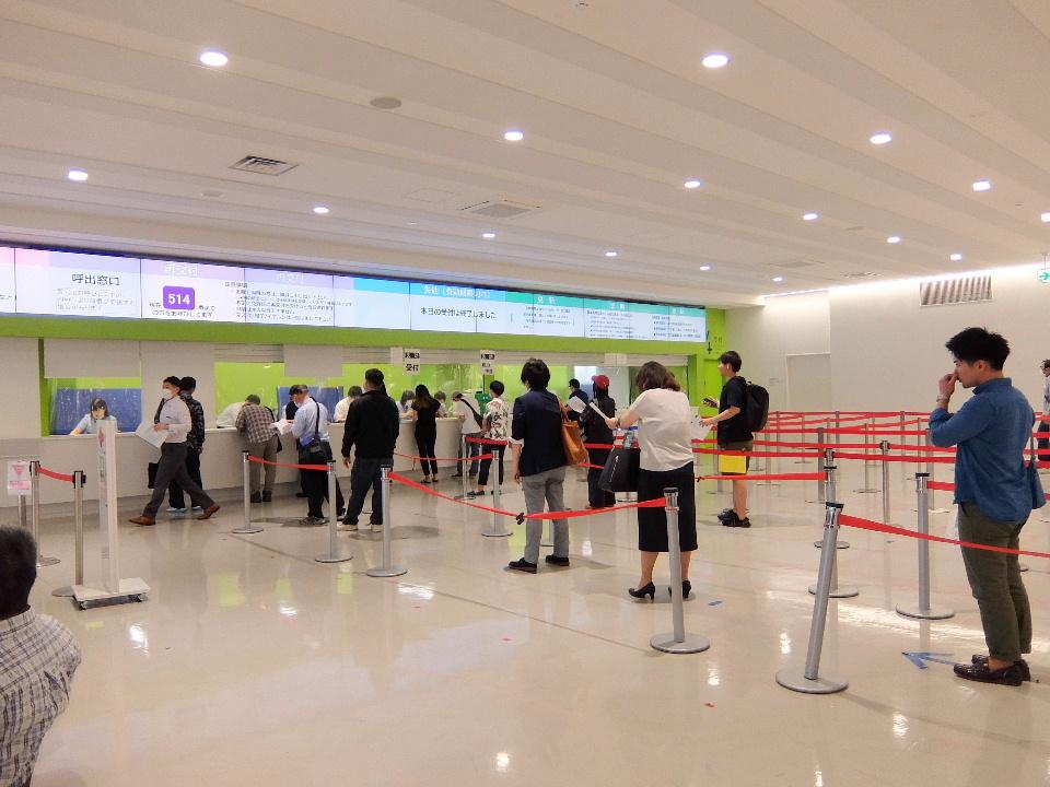 更新 二俣川 免許